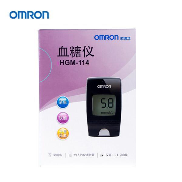 欧姆龙血糖仪HGM-114