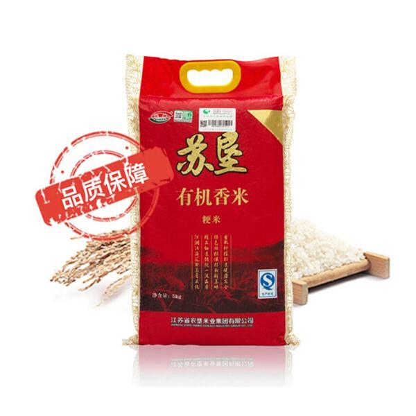 苏垦有机香米 5公斤
