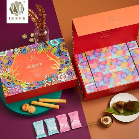 【预售】香港锦华欢享粽礼粽子礼盒