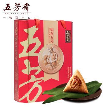 【预售】五芳斋情系五芳粽子礼盒1400g