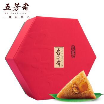 【预售】五芳斋百年五芳粽子礼盒1800g