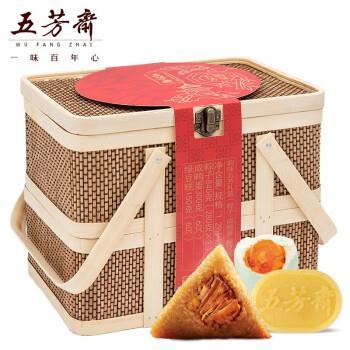 【预售】五芳斋韵味五芳粽子礼盒1290g