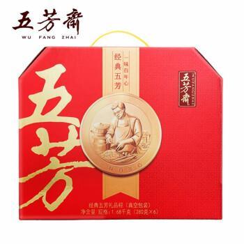【预售】五芳斋经典粽子礼盒1680g