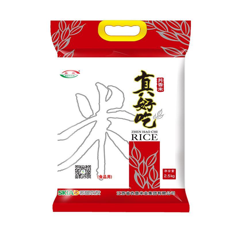 苏垦真好吃苏香米白色2.5公斤