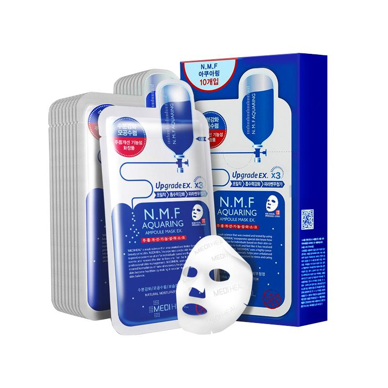 美迪惠尔水润保湿面膜(升级版)