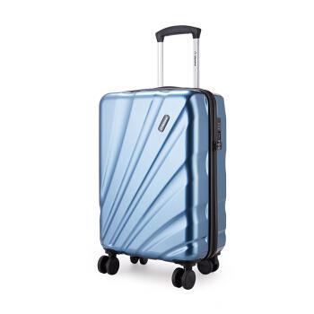 外交官 商务休闲拉杆箱 HM-6302 极光蓝 20英寸