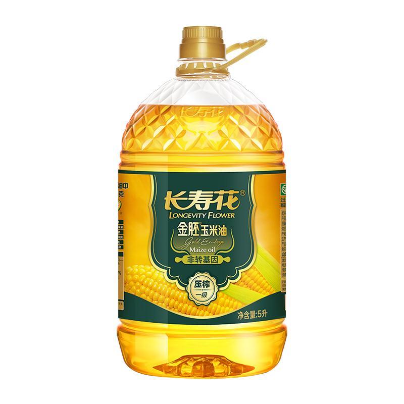长寿花金胚玉米油 5L