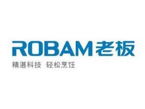 老板(ROBAM)