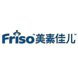 美素佳儿(Friso)