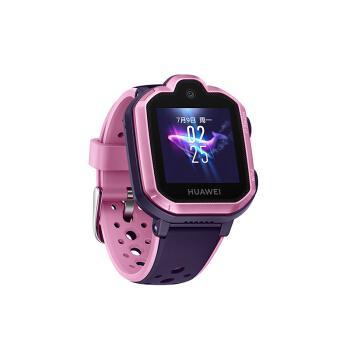 华为儿童手表 3 Pro(星云粉)视频通话 4G