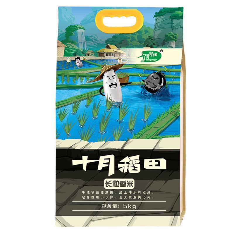 十月稻田 长粒王5kg