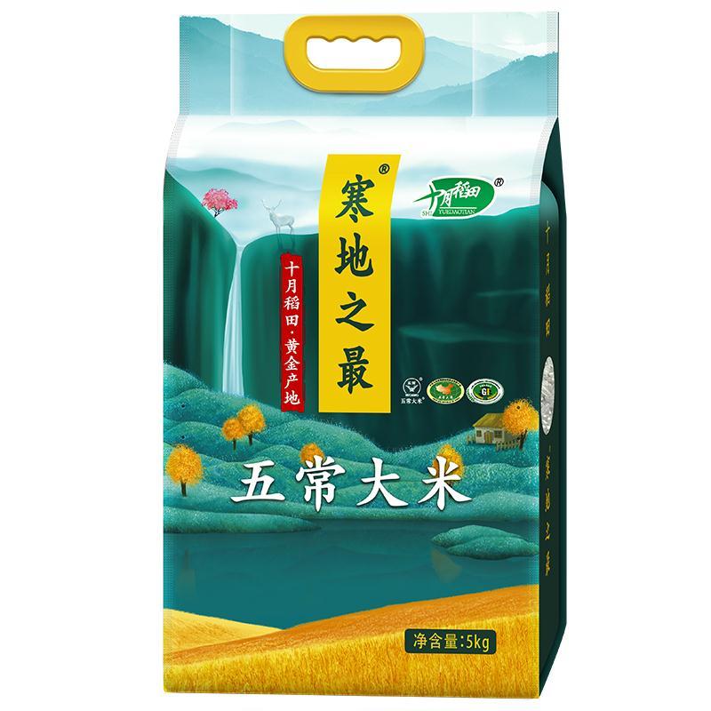 十月稻田 寒地之最五常稻花香5kg