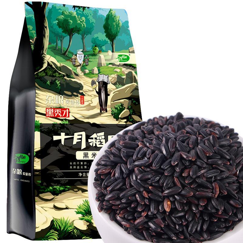 十月稻田 黑米1kg