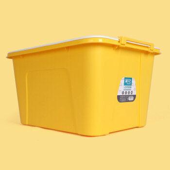 茶花 CHAHUA 悦巧收纳箱 35L 28103(黄色)