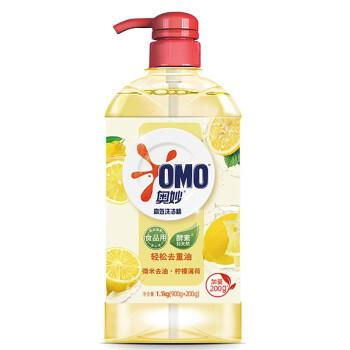奥妙洗洁精1.1KG柠檬去油
