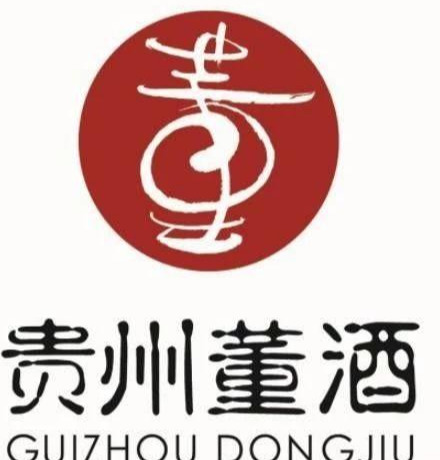 董酒(Dong jiu)