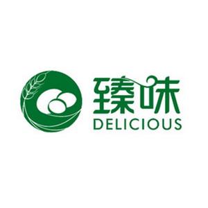 臻味(Delicious)
