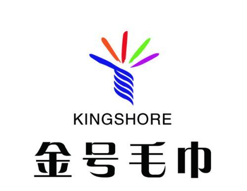 金号(KING SHORE)