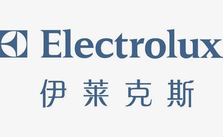 伊莱克斯(ELECTROLUX)