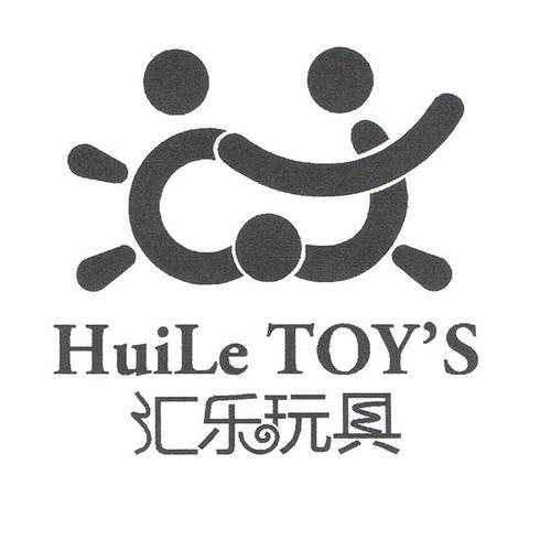 汇乐玩具(HuiLe TOYS)