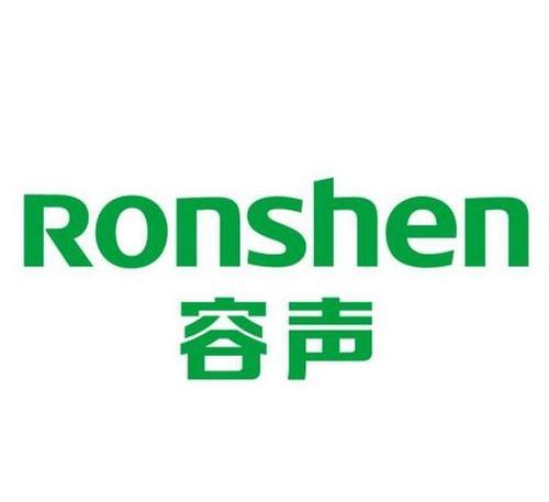 容声(Ronshen)