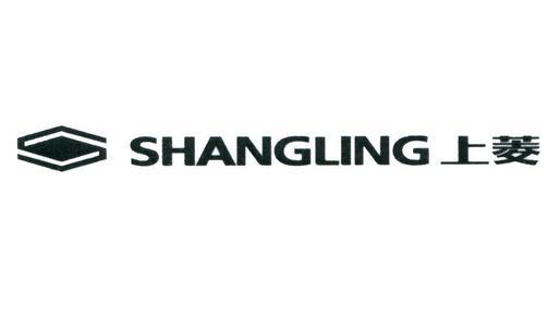 上菱(SHANGLING)