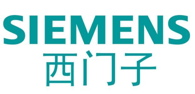 西门子(SIEMENS)