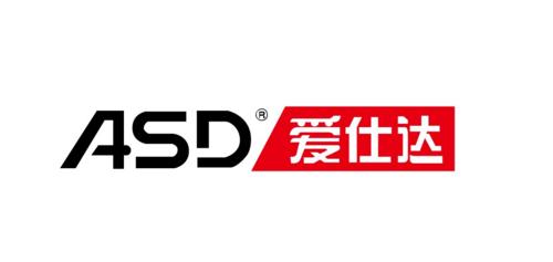 爱仕达(ASD)