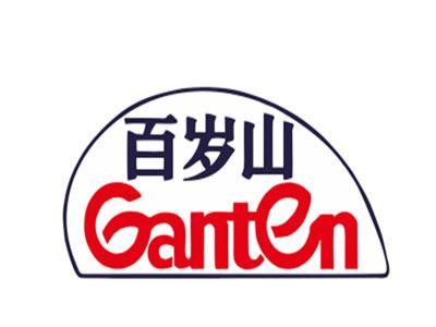百岁山(Ganten)