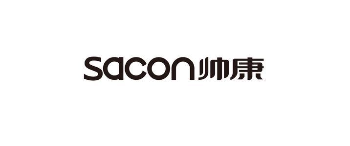帅康(sacon)