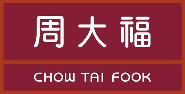 周大福(CHOW TAI FOOK)