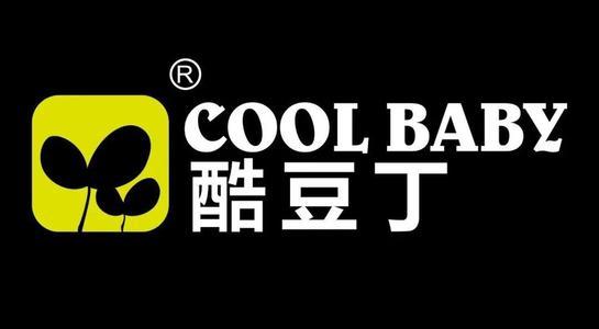 酷豆丁(Cool Baby)
