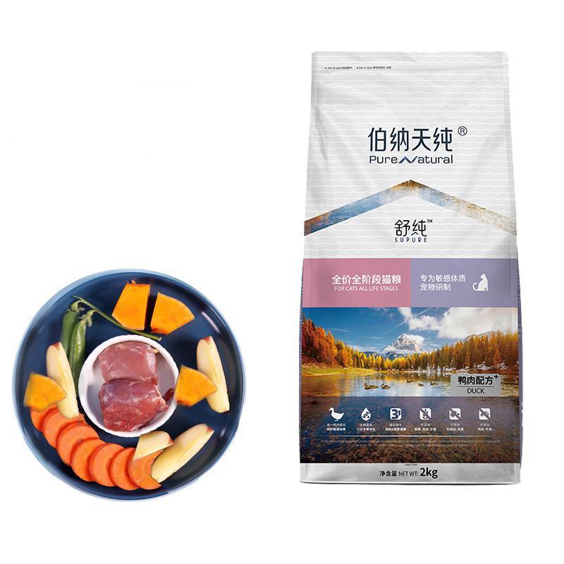 伯纳天纯舒纯系列鸭肉配方低敏天然猫粮2kg