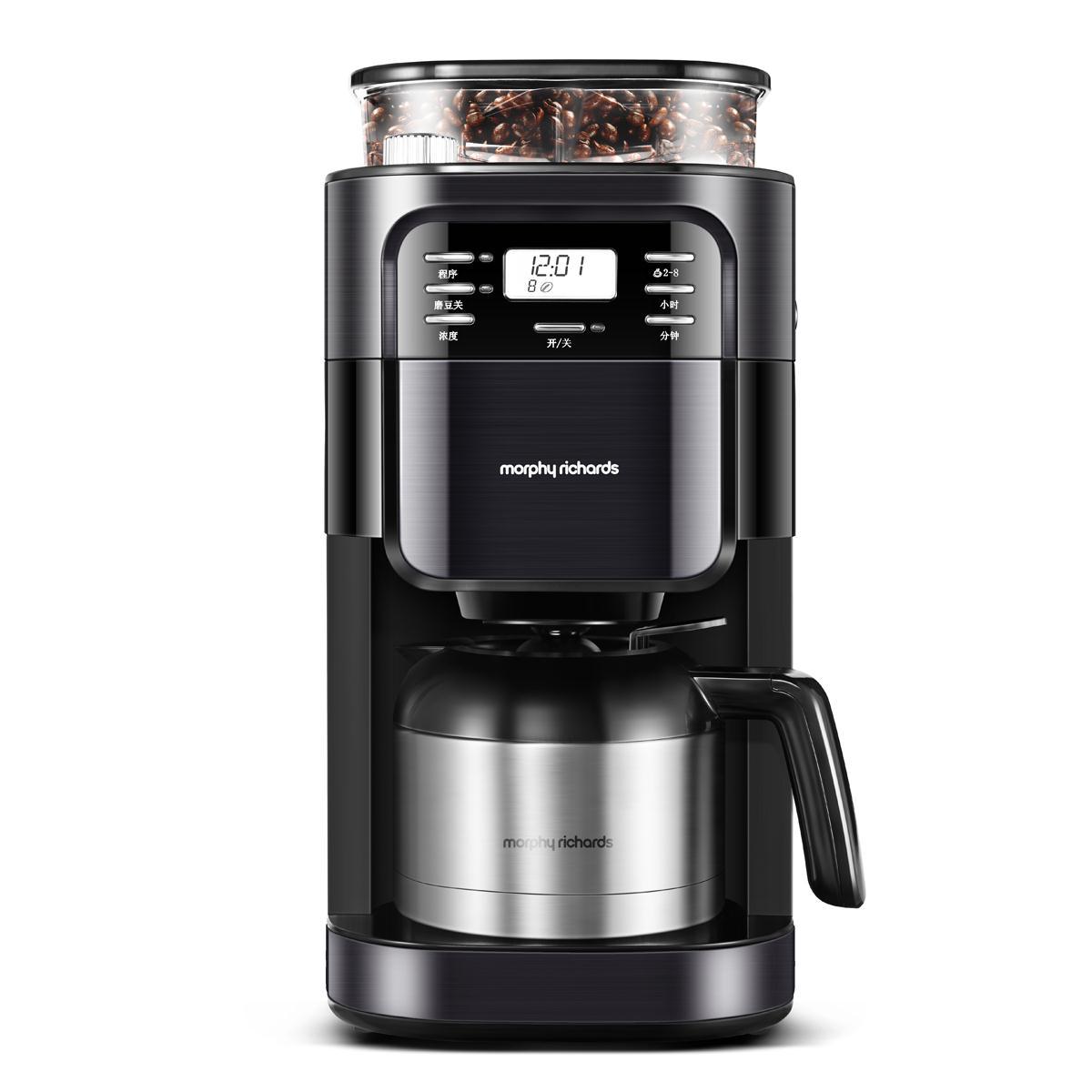 摩飞咖啡机MR1028