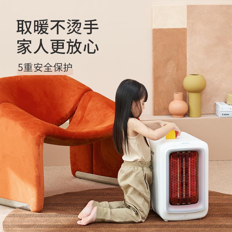 科西(keheal)速热取暖器家用 即热暖风机 K3